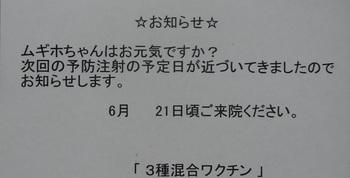 ②.JPG