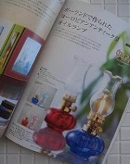 カタログギフト②.JPG